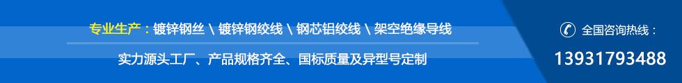 任丘嘉华电讯器材有限公司白沙县