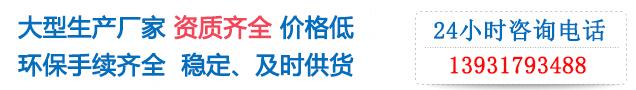 任丘嘉华电讯器材有限公司长春服务热线